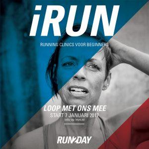 irun-v3-2-1000x1000